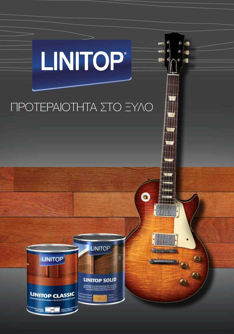 Linitop - Κατάλογος Προϊόντων Ξυλοπροστασίας