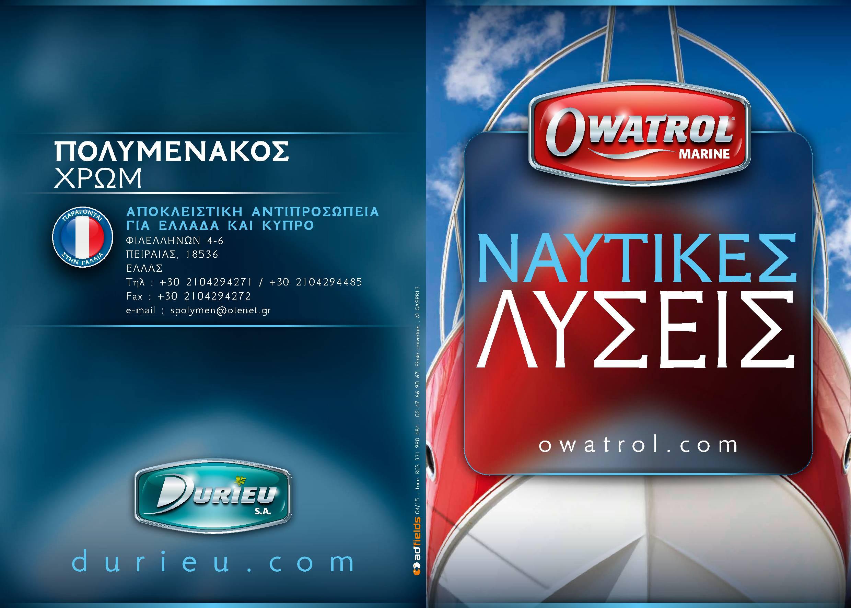 OWATROL Ναυτιλιακός κατάλογος προϊόντων
